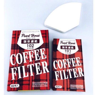 熱銷 日本寶馬牌 咖啡濾紙 沖泡咖啡 過濾紙 咖啡紙 天然濾紙 40枚入  濾掛咖啡【CF-02A-23002】