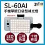 全新上架【3C王國】SL- 60AI 手機 /  單眼 口...