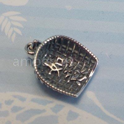 琥珀貓銀飾DIY【925純銀飾品】墜飾~A0416~如意畚箕~一個