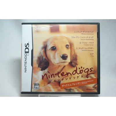 [耀西]二手 純日版 任天堂 DS NDS 任天狗 臘腸犬與朋友們