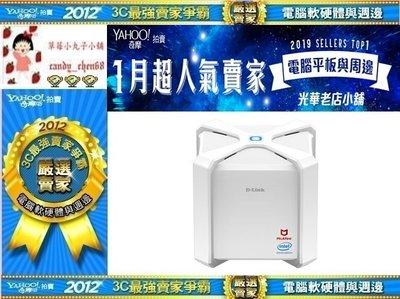 【35年連鎖老店】D-Link 友訊 DIR-2680 D-Fend防禦型 AC2600無線路由器有發票/3年保固
