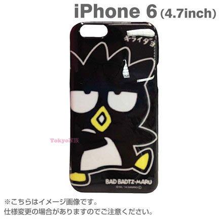 東京家族  特價 正版 i phone6 酷企鵝 手機殼 現貨