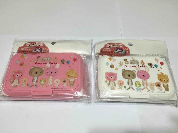 日本製 繪本風 穴原里映 Anano cafe 長方款 濕紙巾蓋 白粉兩色