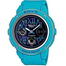 [永達利鐘錶] 全天空藍 羅馬字 雙顯 運動錶 BGA-150GR-2BDR 原廠公司貨 保固一年