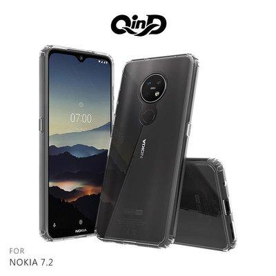 --庫米--QinD NOKIA 7.2 雙料保護套 透明 硬殼 手機殼 保護殼 背蓋