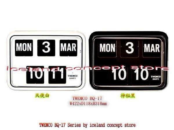 iceland ~ 香港60年代TWEMCO復古經典King SizeBQ-17翻頁鐘 (銀行指定及新品預購款)