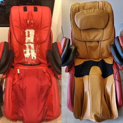 Replacement INADA Massage-chair leather or Cover 稻田按摩椅換皮OSIM脫皮傲勝按摩椅換皮按摩椅布椅套,歡迎洽詢