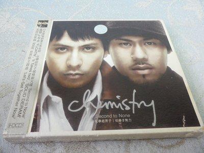 【金玉閣A-3】CD~CHMISTRY Second to none 化學超男子 化學2勢力