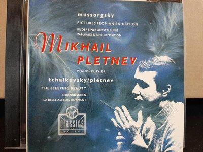 Pletnev,Moussorgsky-Pictures At an Exhibition普雷特涅夫鋼琴,演繹穆梭斯基-展覽會之畫,柴可夫斯基-睡美人~鋼琴改編