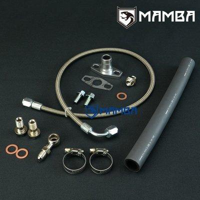 Turbo Oil & Return Drain Kit For NISSAN CA18DET S13 w/