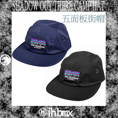 [I.H BMX] SHADOW OUT THERE CAMP HAT 五面板街帽 黑色/海軍藍 場地車/BMX/滑板