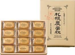 *日式雜貨館*北海道限定 札幌農學校 特濃牛奶餅乾 農學校24入 北海道名產 現貨+預購