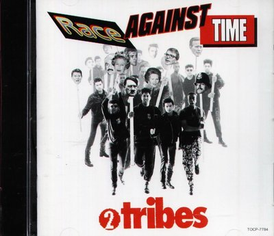 K - 2 Tribes - Race Against Time - 日版 1993