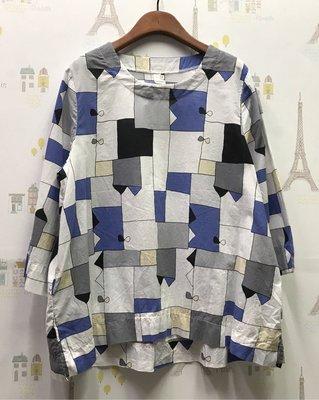 GUUL撞色幾何方塊圖形七分袖上衣