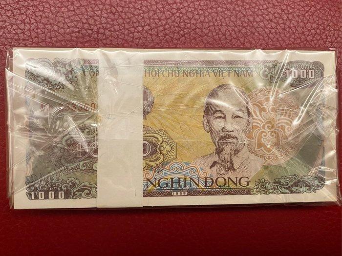 越南紙鈔1000盾 98新 百連 《A字軌獅子號加豹子號》#AO 3333601-3333700