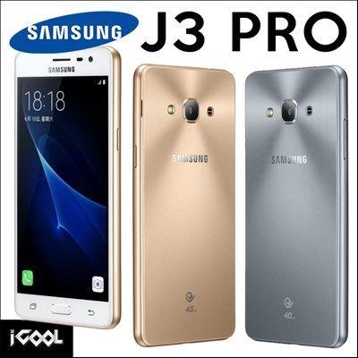 @@全新4G雙卡手機(4g+3g)便宜賣@@三星便宜耐用機種samsung Galaxy J3 pro.亞太4g可用