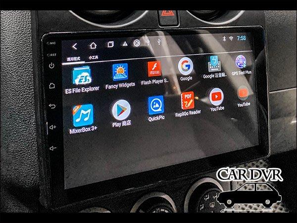 【送免費安裝】Nissna Rogue 08~15 專車專用 10吋 多媒體導航安卓機 安卓機