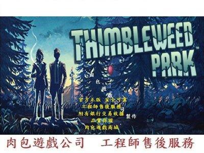 PC版 官方正版 肉包遊戲 銀蓮公園 STEAM Thimbleweed Park