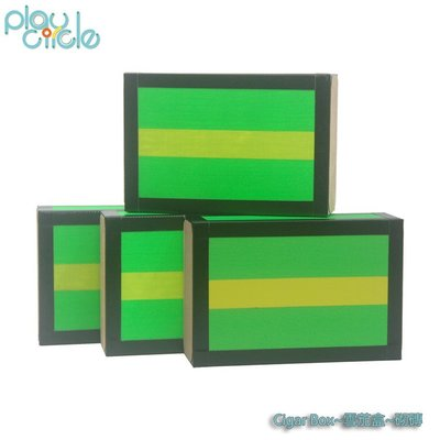 Cigar Box  雪茄盒  砌磚