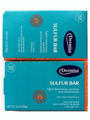 Dermisa 2019年5月空運到台 全新款 美國原廠 粉刺淨膚皂 Sulfur Bar 3oz / 85g *2 現貨