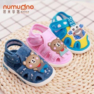 寶寶涼鞋夏兒童鞋子寶寶鞋叫叫學步鞋嬰兒軟底防滑0-1-2歲男女童