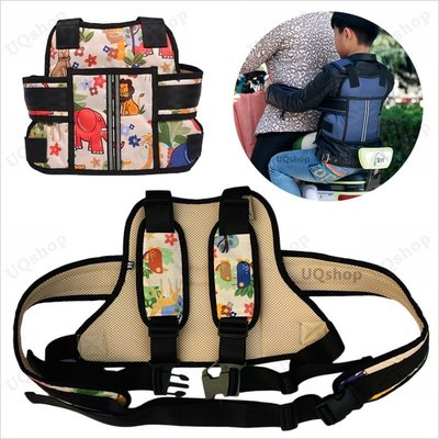 兒童機車安全帶 六點式 機車安全帶 兒童 綁帶揹帶 機車背帶