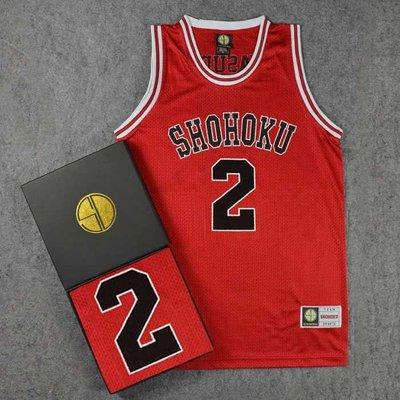 SD正品灌籃高手衣服 湘北高中2號井上彩子籃球服籃球衣背心紅色