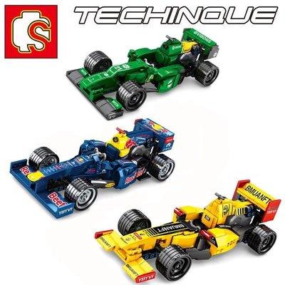 現貨- 森寶 701352 - 701354 F1方程式賽車 雷諾 FRR-F1(迴力車 )一套3款/ 相容樂高