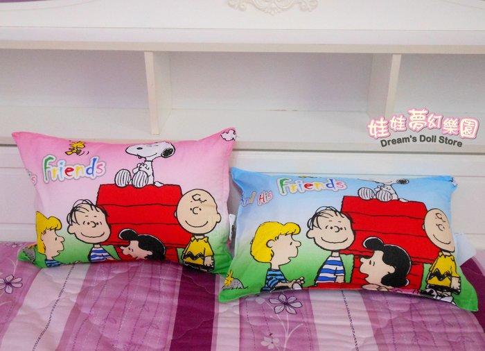 高雄娃娃樂園~史努比枕頭~史帑比枕頭~正版SNOOPY~兒童枕頭~史奴比枕頭~台灣製~SNOOPY午睡枕~可拆洗