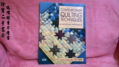 【珍寶二手書齋FB4】Contemporary Quilting Techniques: