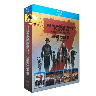 【樂視】 BD藍光電影1080P The Magnificent豪勇七蛟龍1-5部 完整版 5碟裝DVD 精美盒裝