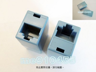 RJ45網路線 母對母 藍色 /  8C雙母頭 /  1母對1母 RJ45雙母接頭 8P8C 雙母接頭 網路線延長可用 現貨 台南市