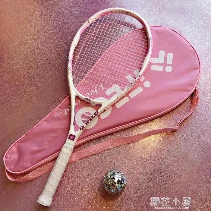網球拍單人初學者套裝專業單打帶線球男女碳素纖維全學生雙人