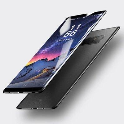 倍思三星Note8手機殼超薄保護套N950軟硬殼防摔潮galaxy新款男女 潮流世家