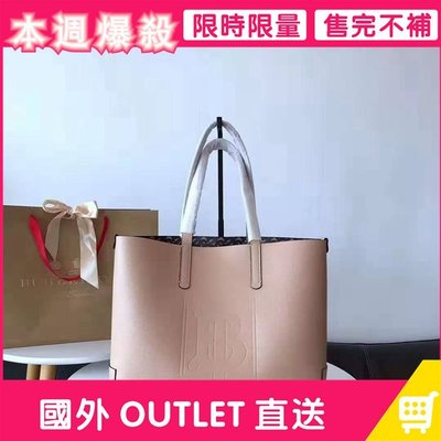 敞口式托特包 精品包 手提包 購物袋 側背包 大包包 男女同款 時尚單品 購物包 簡約百搭 肩背包 通勤包 交換禮物