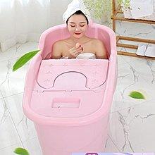 加厚泡澡桶成人浴桶家用塑料超大號兒童洗澡桶沐浴缸大人浴盆全身JY【美的居家】