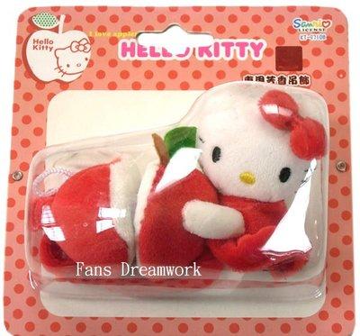 【卡漫迷】Hello Kitty 車用吊飾 ㊣版 絨毛玩偶 娃娃 蘋果系列 汽配飾品 ~ 3 6 0元