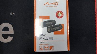 MIO M733勁系列WIFI機車行車記錄器-含發票超商免運/非M777/贈16G記憶卡