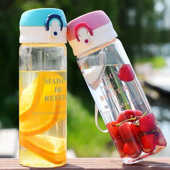 奇奇店-韓式創意玻璃水杯便攜可提女學生可愛杯子ins清新隨手杯家用茶杯#簡約 #輕奢 #格調
