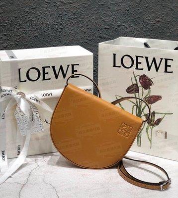 【菲比代購&歐美精品代購專家】LOEWE Heel Mini Bag 光滑小腿 小牛皮 肩帶可拆下 名媛單肩包 焦糖色