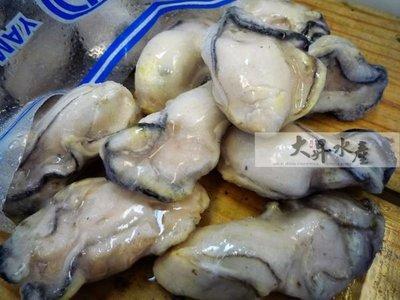 【大昇水產】行家首選日本原裝進口廣島產冷凍大蠔肉L*網路最低價*
