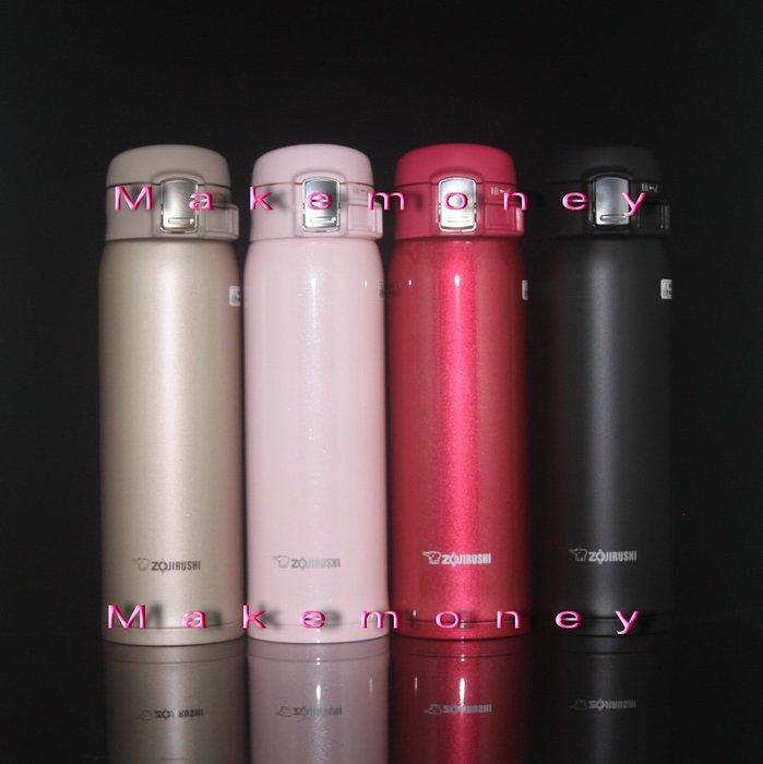 ZOJIRUSHI 象印 SM-SA48 TUFF系列 ONE TOUCH 極輕量 480ml 彈蓋直飲 廣口保溫瓶