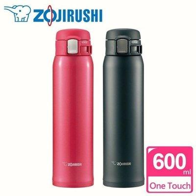 【信福璇律】ZOJIRUSHI 象印 SM-SA60 超輕量OneTouch不鏽鋼真空保溫瓶 保溫杯600ml