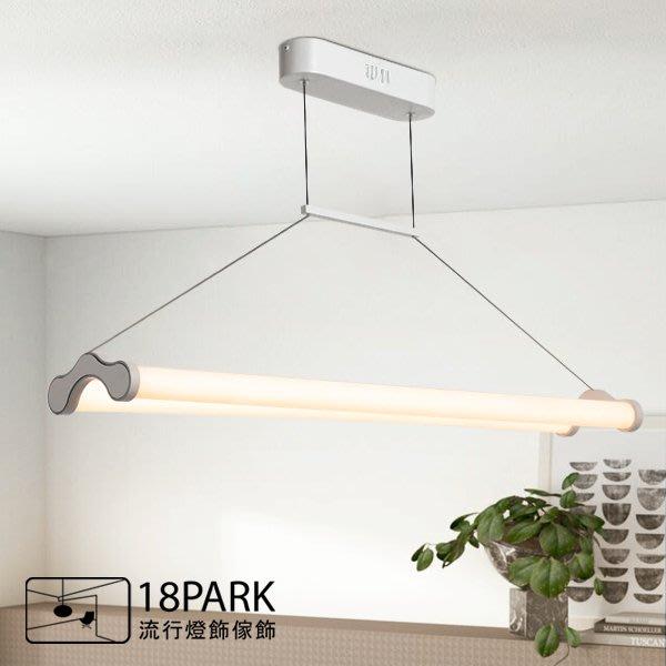 【18Park 】 簡約生活 Factory [ 廠域吊燈-105cm ]