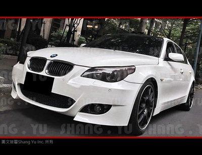 BMW 5 Series E60 E61 M5 款 前保桿 空力套件