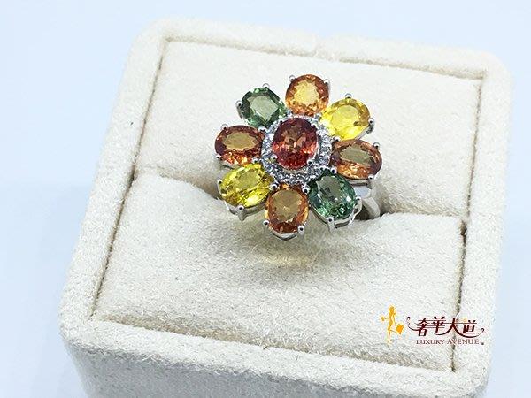 *奢華大道國際精品*【J0747】天然彩色剛玉五彩繽紛花朵造型戒指