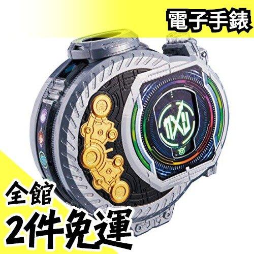【DX 銀河錶頭】日版 BANDAI 假面騎士 ZI-O 時王 WOZ 沃茲 變身道具 電子手錶 聲光效果【水貨碼頭】