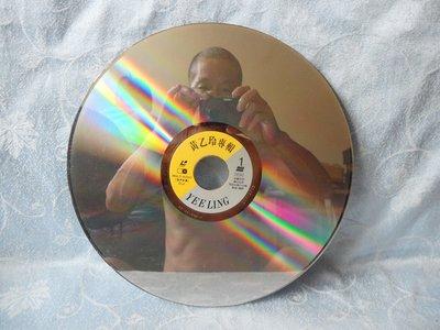 紫色小館18-5-----黃乙玲專輯
