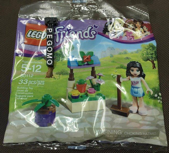 【痞哥毛】LEGO 樂高 30112 Friends 好朋友系列 愛瑪的花店 全新未拆