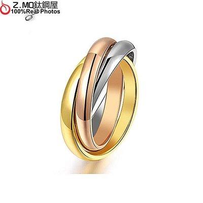 三圈設計鈦鋼戒指 優雅獨特 韓版系列 時尚加分 單件價【BKS423】Z.MO鈦鋼屋